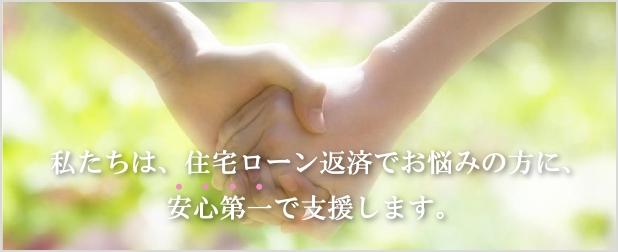 相談員の紹介